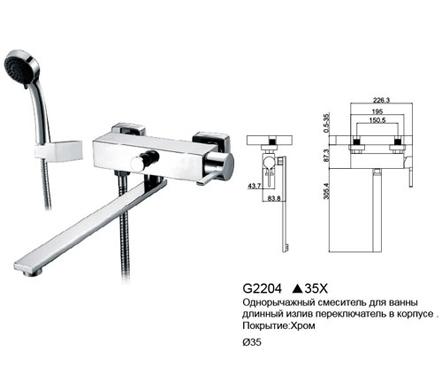 G2204-35X