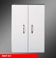 Шкаф подвесной Уют 50